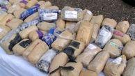 کشف ۳۰۰ کیلو مواد مخدر از میان شعلههای آتش در استان فارس