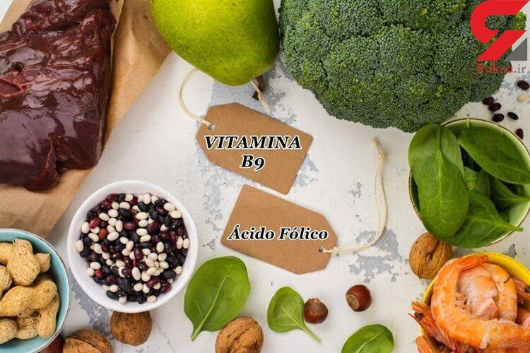 این ویتامین با آلزایمر مبارزه می کند