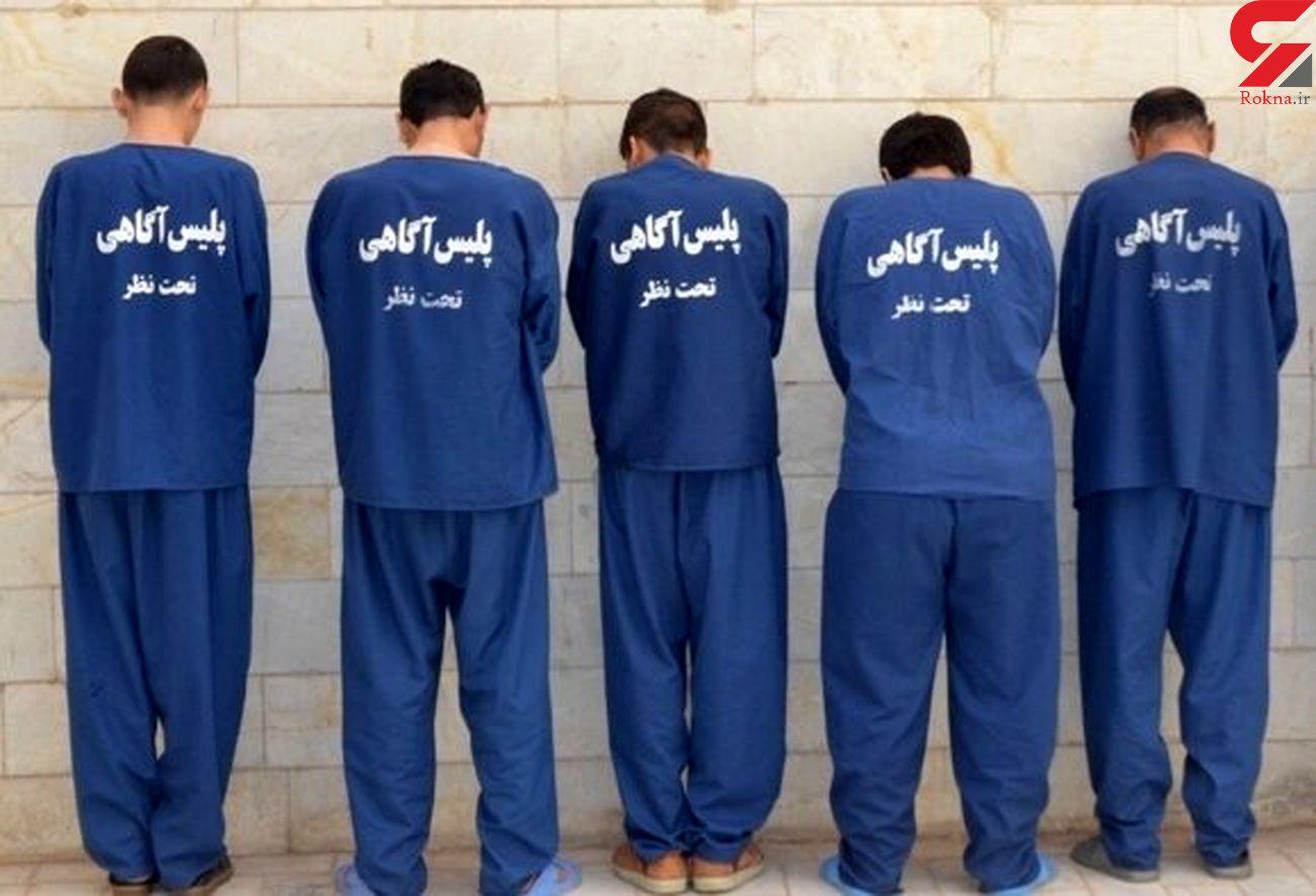 این 5 مرد خانه های شرق تهران را خالی می کردند