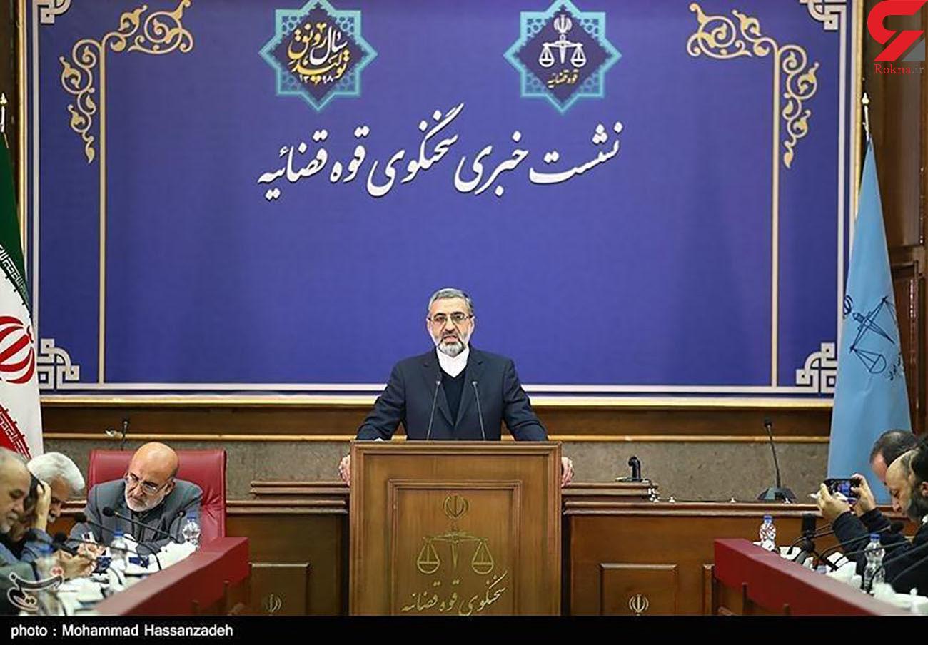 تایید حکم اعدام 3 نفر از اغتشاشگران آبان ماه در دیوان عالی کشور / چرا اعدام؟!