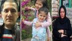 وقتی آتنا اصلانی دختر ایران شد / آقای وزیر با مادر آتنا صحبت کرد