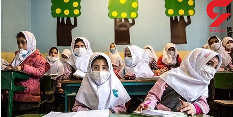 شرایط تعطیلی مدارس در روزهای آلوده تهران