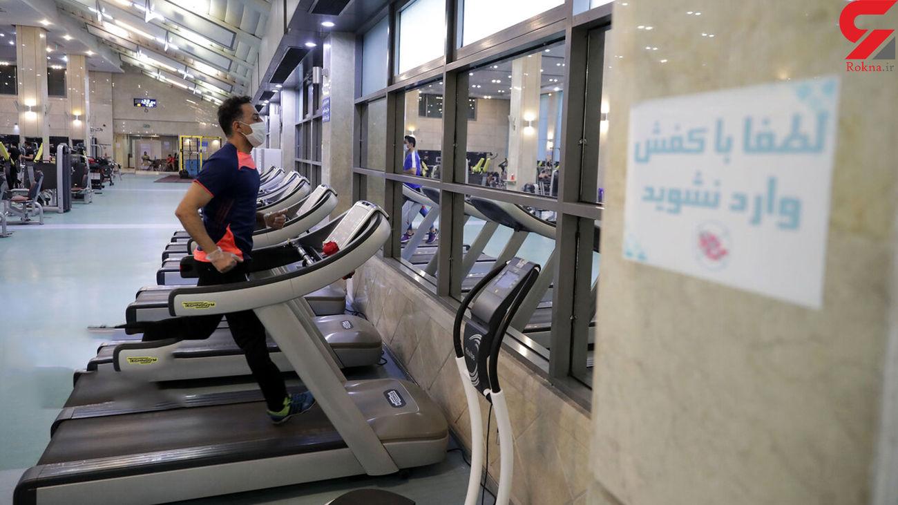 تمدید محدودیت و تعطیلی ورزش پایتخت تا ۲ آبان