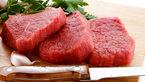 زیاده روی در مصرف گوشت قرمز ممنوع!
