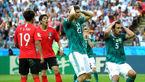 شگفتی در جام جهانی 2018 کامل شد  / حذف قهرمان جام جهانی 2014