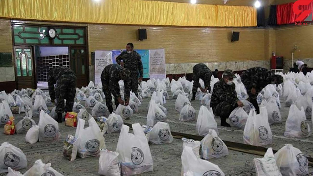 توزیع ۱۴۰۰ بسته معیشتی در حومه تهران
