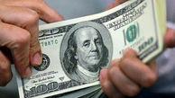آخر سال ۹۸ قیمت دلار چقدر میشود؟