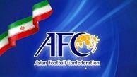 سهمیه ایران در لیگ قهرمانان در ۲ سال آینده ۲+۲ باقی ماند