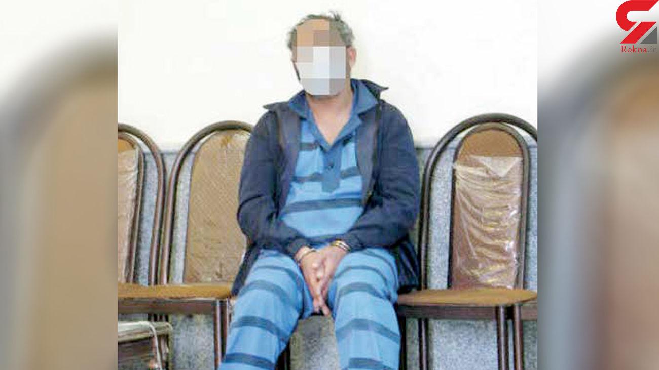 مرد اعدامی استقلالی 2 آتیشه است / زنم را خفه کردم + عکس و گفتگو
