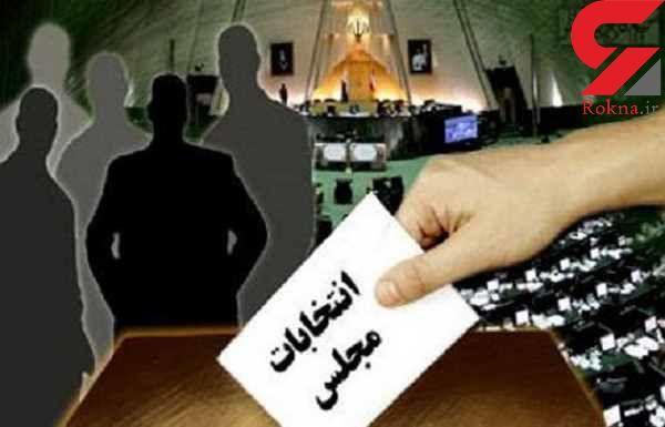 اعضای فراکسیون امید: ارائه لیست کاملا اصلاحطلب برای انتخابات محتمل است!