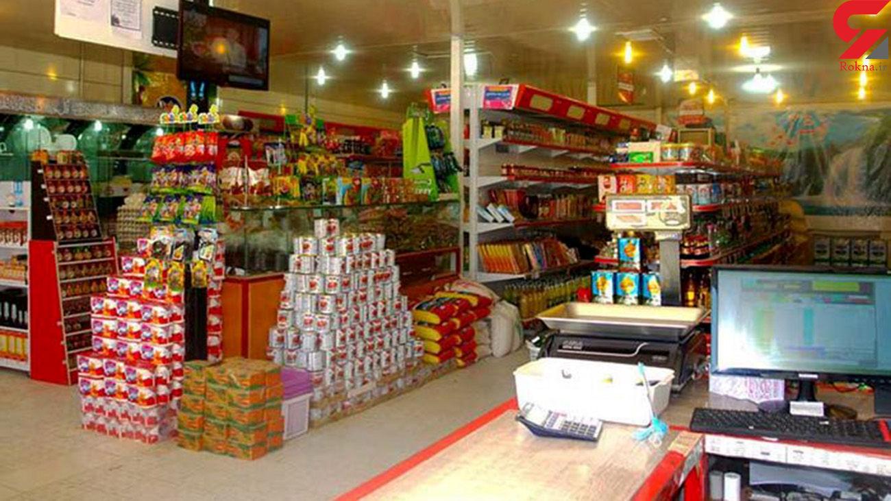 خبر خوش دولت درباره کالای اساسی شب عید