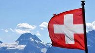 رئیس جمهور سوئیس به رئیسی تبریک گفت
