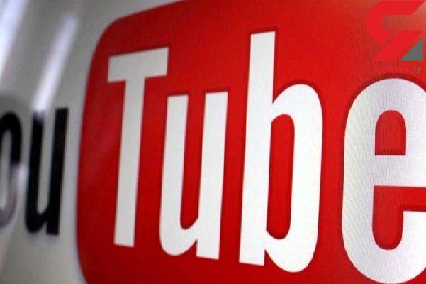 حذف جستجوی ویدئو در یوتیوب امکان پذیر شد