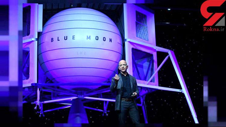 طرح بلندپروازانۀ جف بزوس برای سفر به ماه