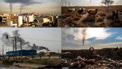 شهر نفت؛ در محاصره دودهای نفتی + عکس