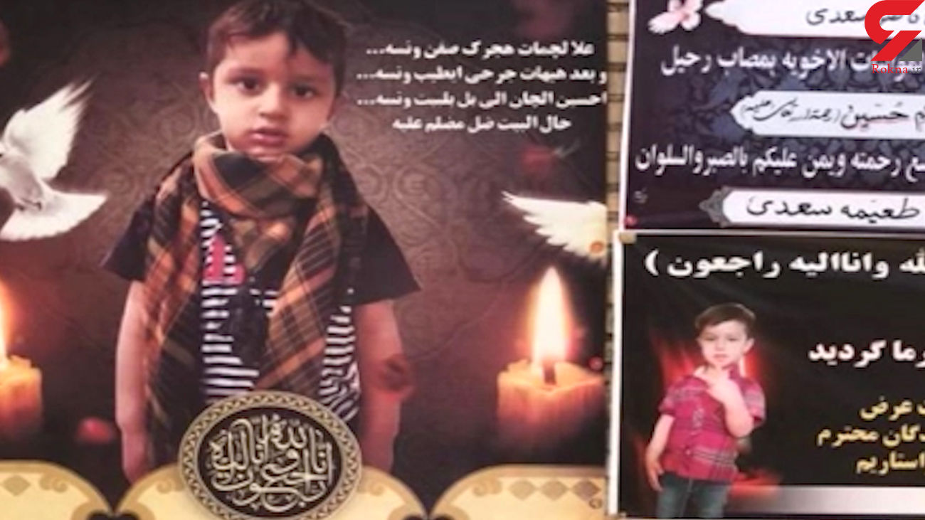 فیلم صحنه مرگ کودک 5 ساله اهوازی / متهم گریخت