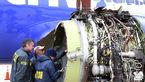 مسافر زن هواپیما را از سقوط حتمی نجات داد ! + عکس