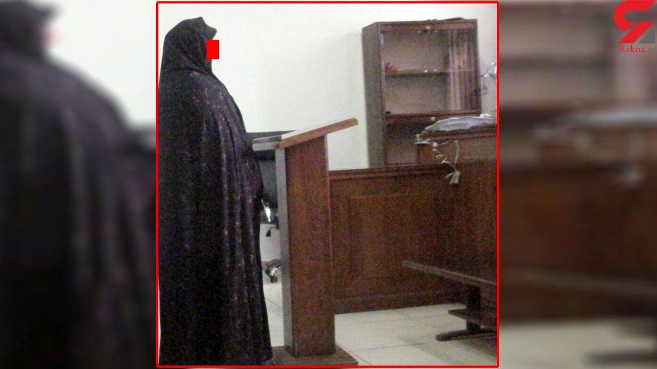قاتل تهرانی به دست زنش کشته شد / زن با چاقو به جان او افتاد + عکس