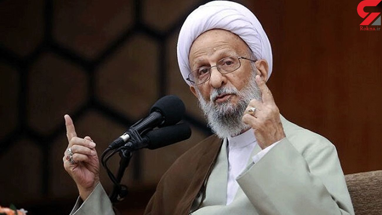 Hezbollah offers condolence over demise of Ayat. Mesbah-Yazdi