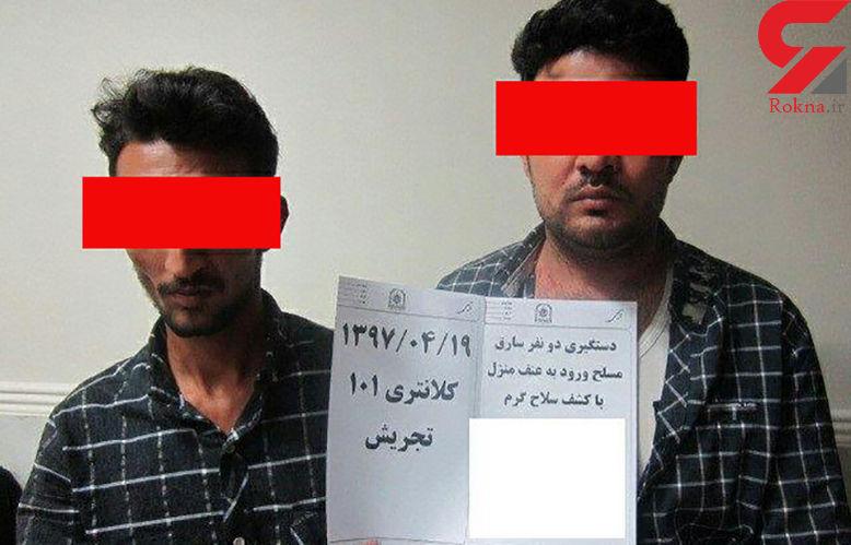 حمله مرد تفنگ به دست به خانه ای در تجریش + عکس
