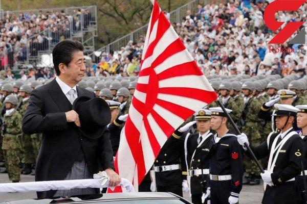 پرچم امپراطوری در المپیک چینی ها و کره ای ها را خشمگین کرد