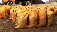 کشف 2 تن خاک معدنی مس قاچاق در زنجان