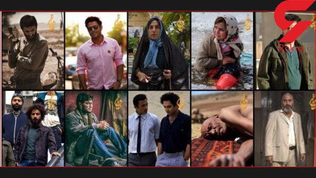 فهرست کامل نامزدهای سینما و تلویزیون در جشن حافظ