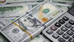 قیمت دلار و قیمت یورو امروز سه شنبه 18 خرداد + جدول قیمت