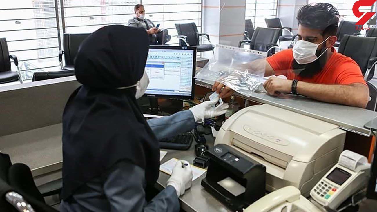 فعالیت کارکنان بانک ها در تعطیلی یک هفته ای کرونا