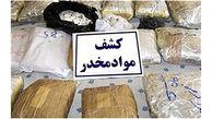 کشف 32 کیلوگرم مواد مخدر در قزوین
