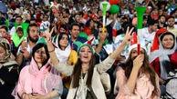 زنان بازیهای تیم ملی در ورزشگاه آزادی را میتوانند تماشا کنند