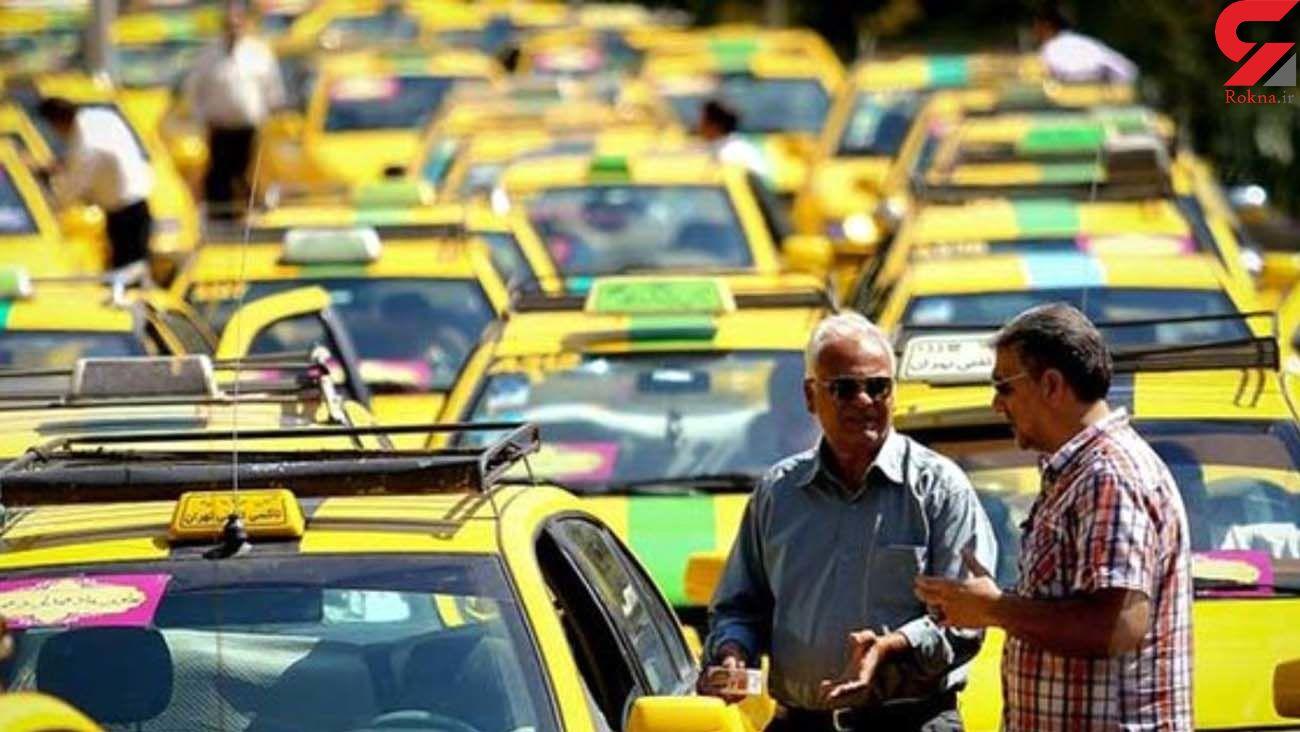 رانندگان تاکسی بخوانند