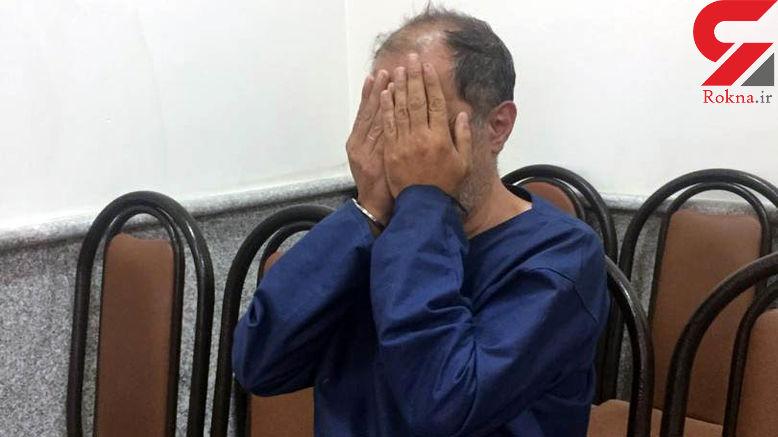 اعتراف مرد تبریزی به قتل عام خانواده در تهران +عکس