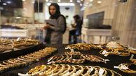طلا و جواهر را به شکل اینترنتی نخرید