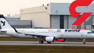 فرودگاه مهرآباد «شرکت» میشود