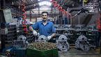 شغلها یی که ایجادشان برای اقتصاد کشور بهصرفهتر است