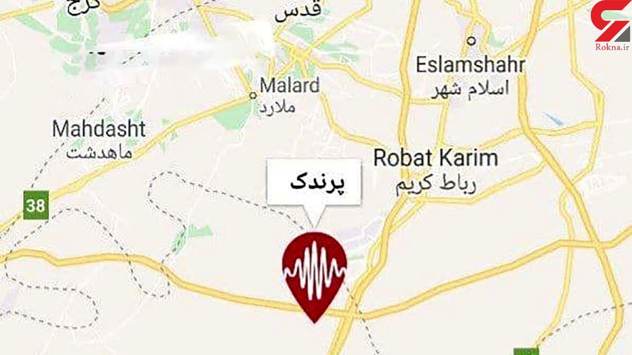 3 زلزله در جنوب تهران / ساعت 5 صبح امروز رخ داد
