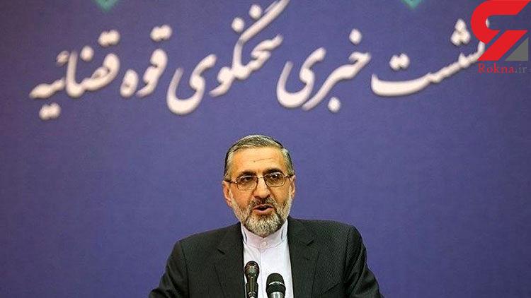 """محاکمه """"اکبر طبری"""" گرداننده مافیای فساد در قوه قضاییه در اسفند"""