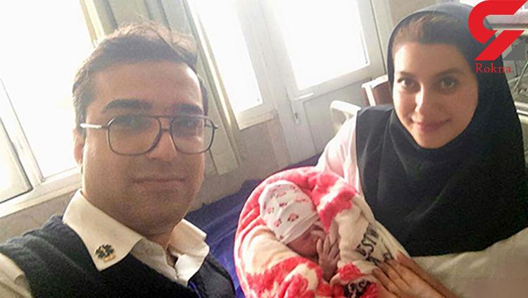 نوزاد عجول زن شیرازی را به دردسر انداخت + عکس