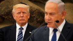 ترامپ و اسرائیل هیچ راهبرد منسجمی در برابر ایران ندارند/نتانیاهو به خواستهاش نمیرسد