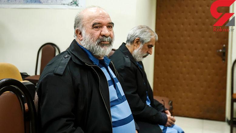 عکس سلطان بی سواد / این مرد کارخانه 10 هزار میلیاردی را 70 میلیارد از خصوصی سازی ایران خرید !  + جزئیات