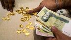 افزایش شدید قیمت سکه در بازار