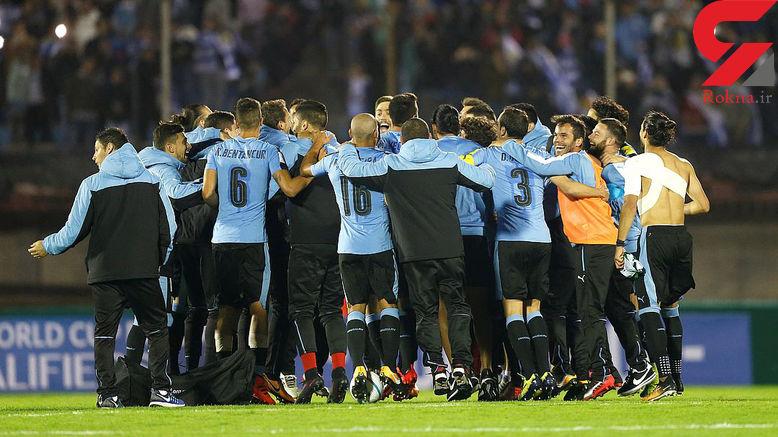 پیروزی عجیب، اروگوئه را راهی جام جهانی کرد + فیلم