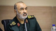 IRGC Chief Warns Enemy to Brace for Reaction to Fakhrizadeh Assassination