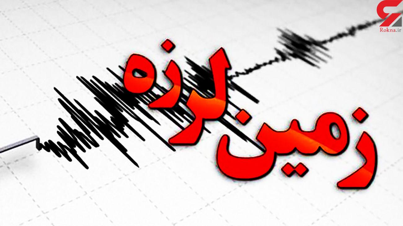 زلزله نصرت آباد زاهدان  را لرزاند