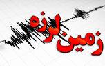 زلزله محمله فارس را لرزاند / 5 صبح مردم وحشت زده از خواب پریدند