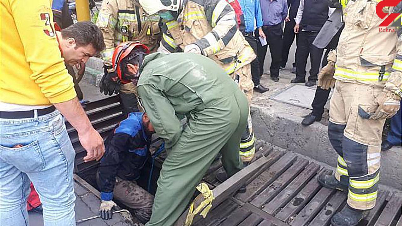 عملیات ویژه برای بیرون کشیدن مرد تهرانی از کانال فاضلاب + عکس ها