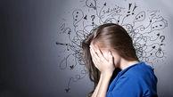 راه حل های موثر در درمان اضطراب