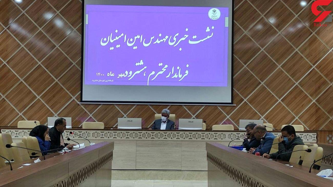 نشست خبری فرماندار هشترود با اصحاب رسانه وخبرنگاران عصر روز سه شنبه برگزار شد
